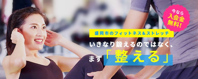 Fit's+(フィッツ プラス)