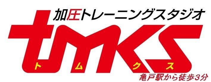 tmks(トムクス)