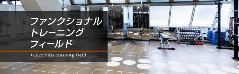 ティップクロス TOKYO