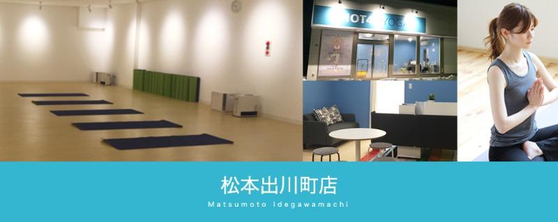HOT40YOGA 松本出川町店