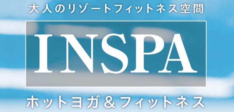 INSPA仙台一番町