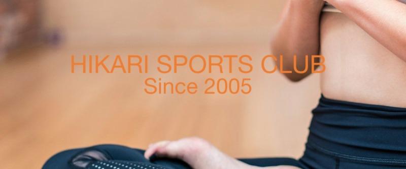 光スポーツクラブ