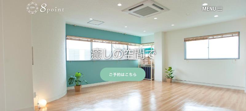 YOGA studio 8point