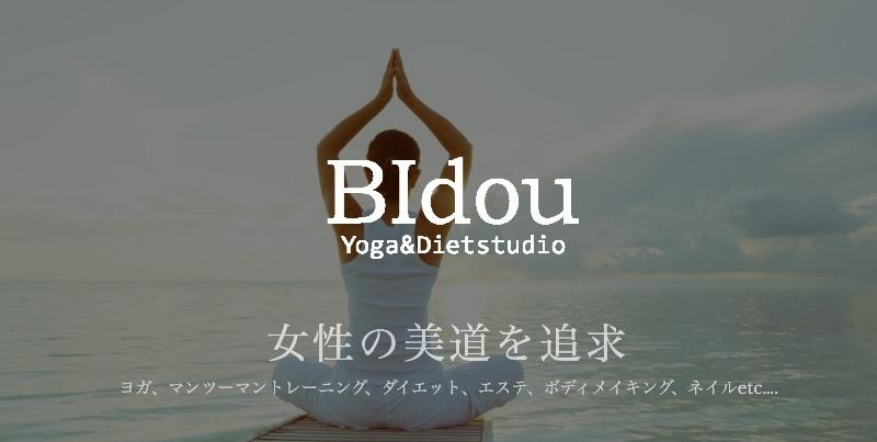 Bidou yoga