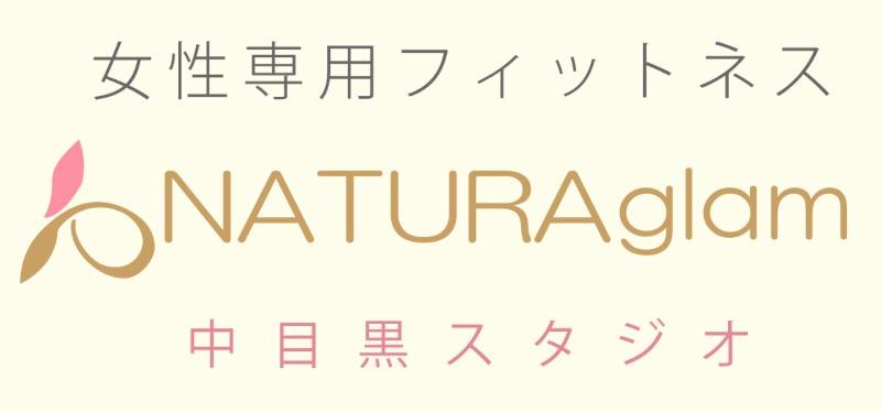 NATURAglam 中目黒スタジオ