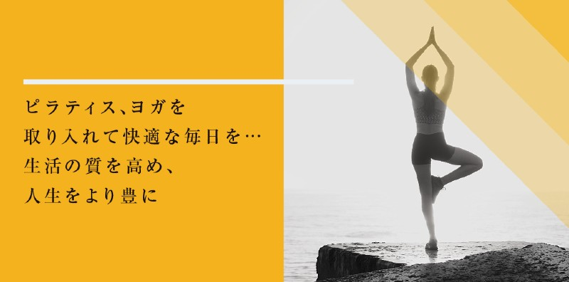 Pilates&Yoga Studio BRIGHT