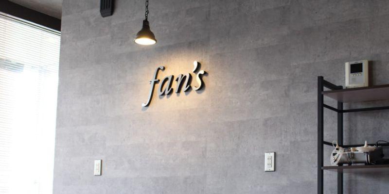 fan's FREE 南流山店