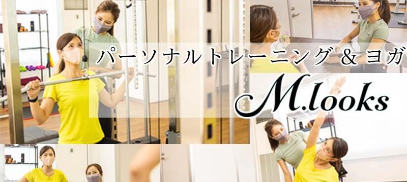 M.looks