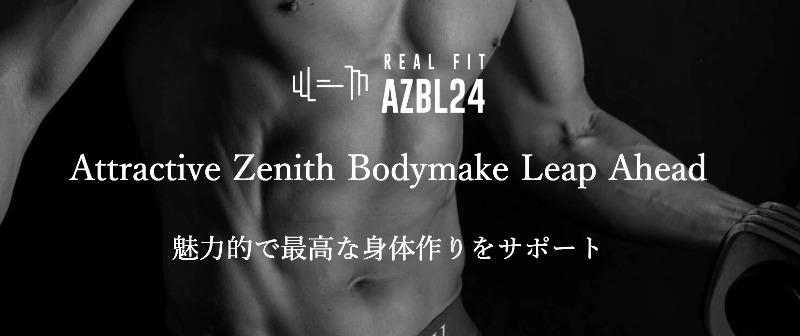 AZBL24高崎店