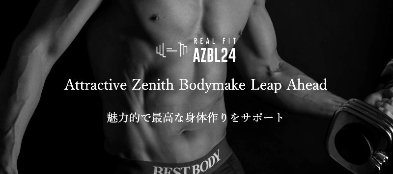 azbl24-img