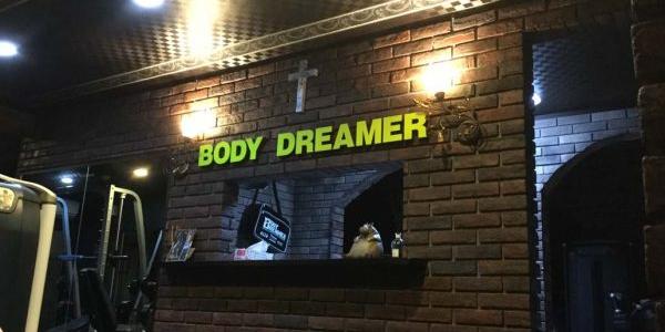 加圧トレーニングジム BODY DREAMER
