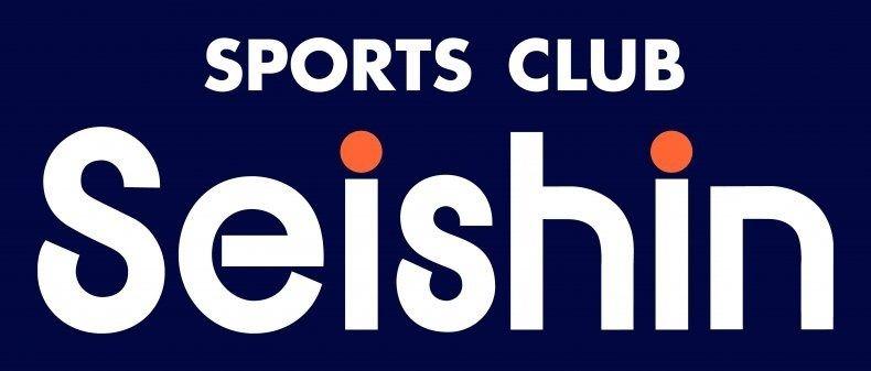 セイシンスポーツクラブ