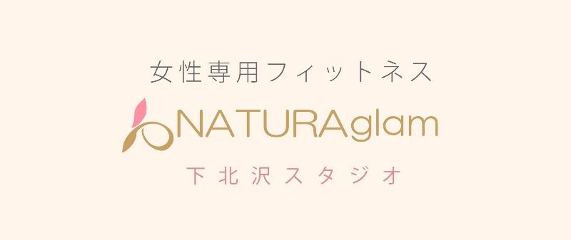 NATURAglam 下北沢スタジオ