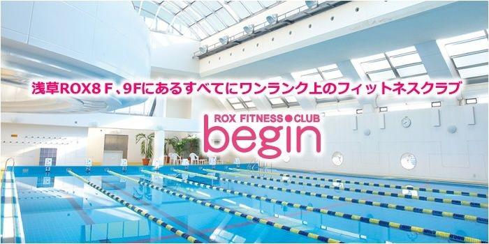 ROX FITNESS CLUB