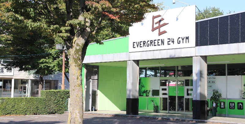 エバーグリーン24ジム