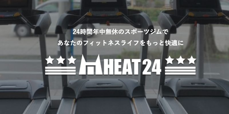 HEAT24