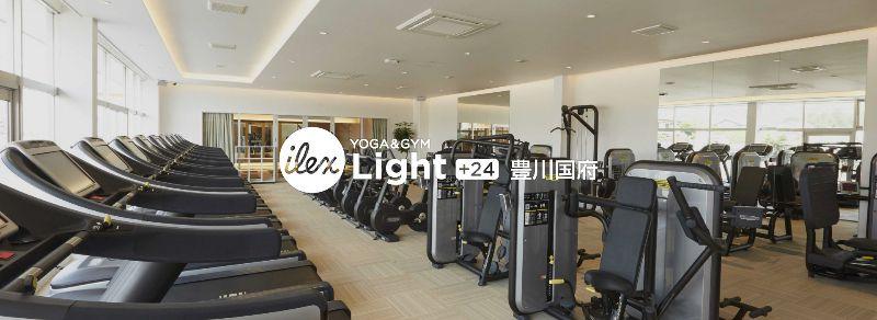 ヨガ&ジム アイレクス・ライト+24 豊川国府